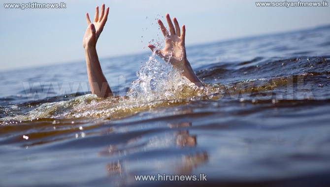 Two+drown+in+Kurunegala+