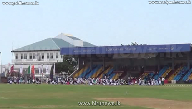 The+42nd+National+Sports+Festival+commences