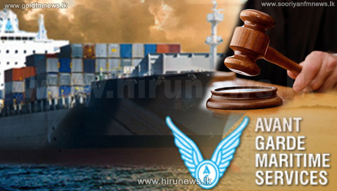 Avant+Garde+case%3A+Former+Defence+Sec+and+Prez+at+Colombo+Chief+Magistrate%E2%80%99s+Court