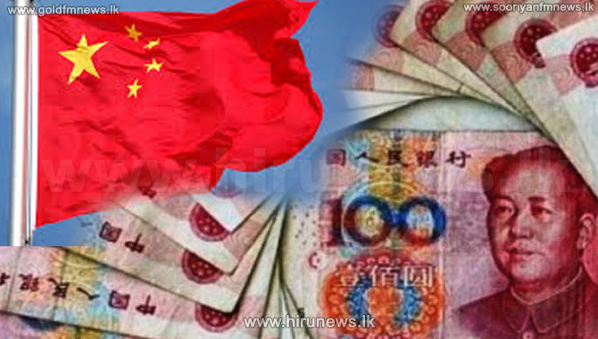 Chinese+yuan+set+to+join+IMF%27s+elite+currency+basket