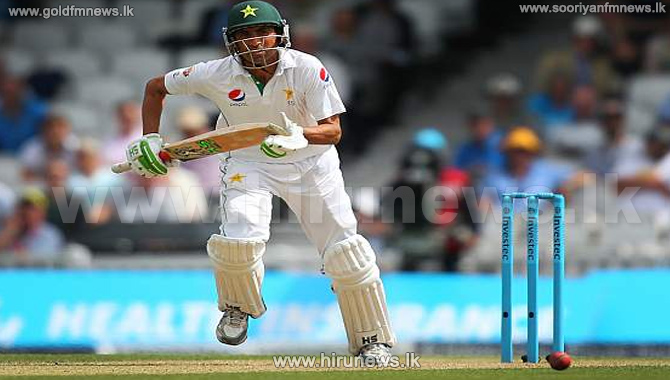 Younis+Khan+to+Miss+Pakistan%27s+Pink+Ball+Test+vs+West+Indies