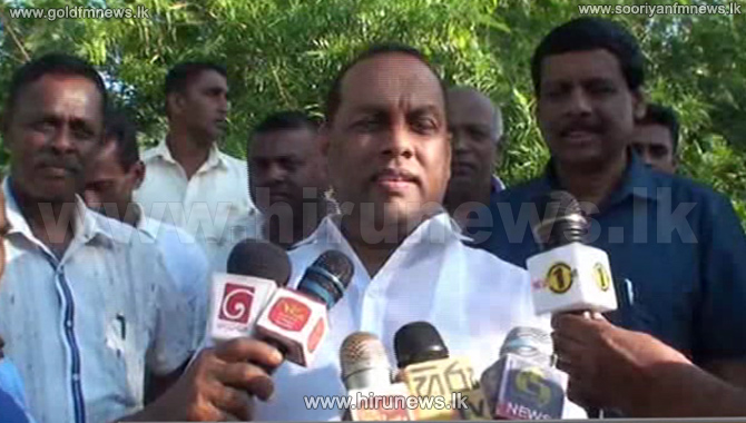 No+disciplinary+action+against+SLFP+MP%E2%80%99s+who+participated+in+Ratnapura+rally+