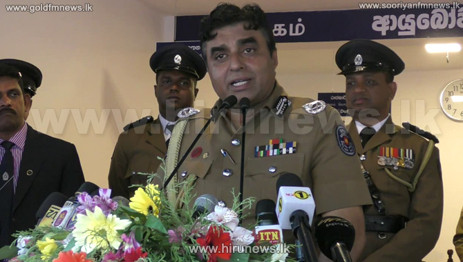 IGP+tells+Police+to+be+sensitive+towards+the+feelings+of+people+