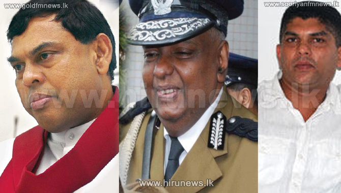 Former+Minister+Basil+Rajapaksa%2C+former+IGP+Mahinda+Balasuriya+at+PRECIFAC+and+MP+Lohan+Rathwatte+at+FCID