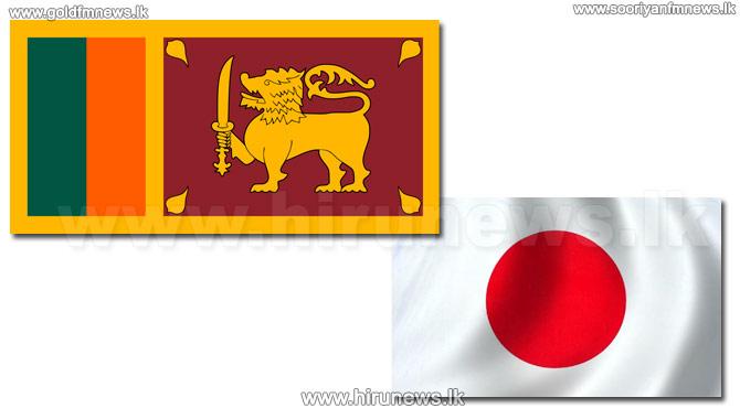 Japan+grants+a+33+billion+yen+loan+to+Sri+Lanka+
