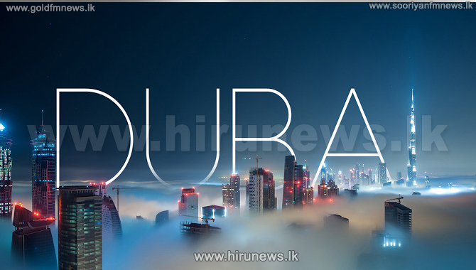 Dubai+begins+building+%E2%80%98world%E2%80%99s+tallest%E2%80%99+tower