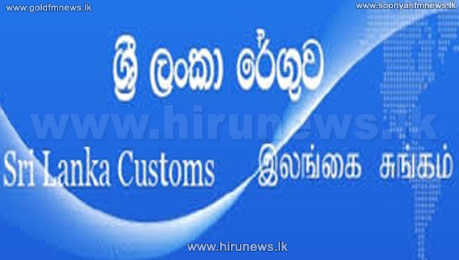 Sri+Lanka+Customs+to+introduce+a+Green+Channel+service+