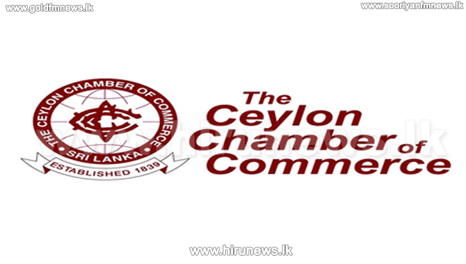 Ceylon+Chamber+and+SLRA+signs+MoU