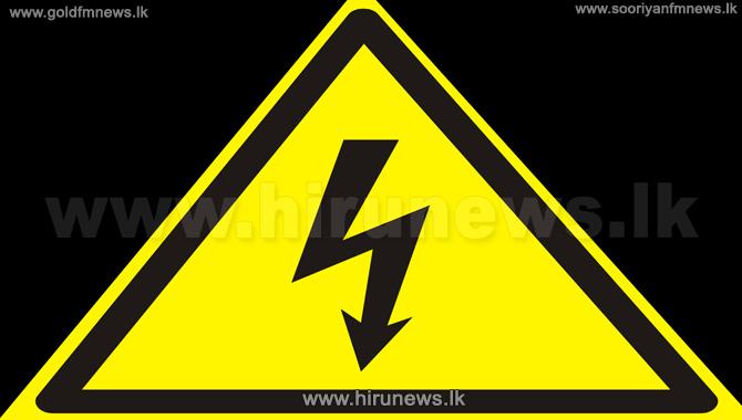 CEB+worker+dies+of+electrocution+