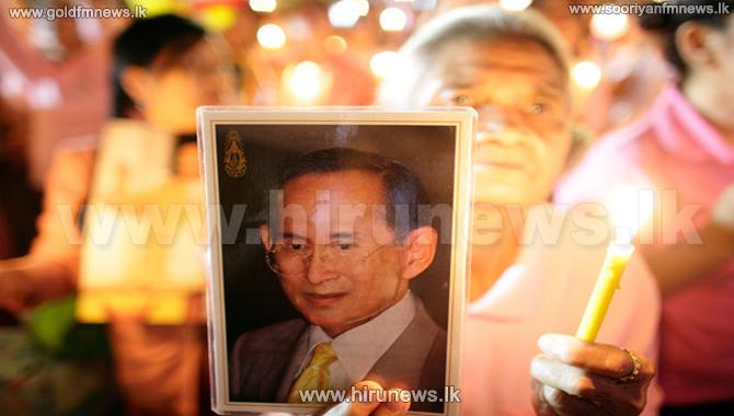 Sri+Lanka+condoles+the+demise+of+Thailand+King