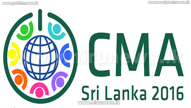 Commonwealth+Medical+Association+meeting+to+be+hosted+by+Sri+Lanka