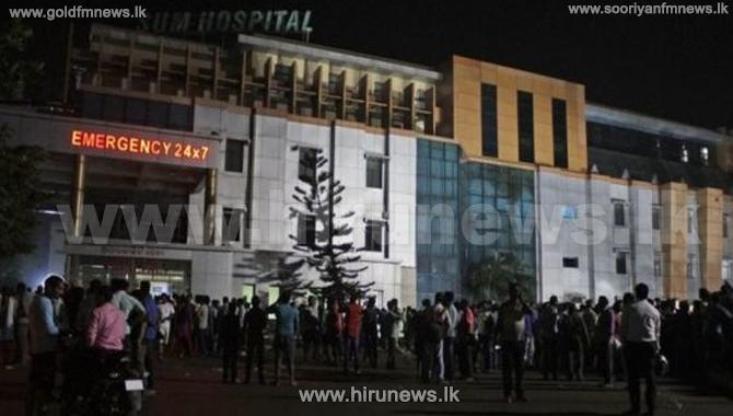 India+Bhubaneswar+hospital+fire+kills+at+least+23