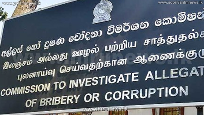 Sunethra+Jayasinghe+appointed+as+acting+Bribery+Commission+DG