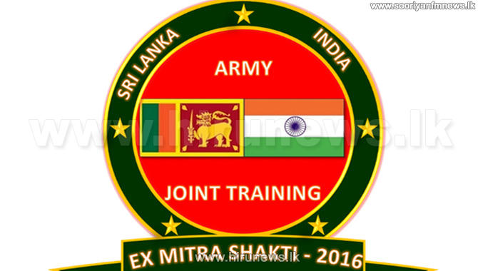 Indo+%E2%80%93+Sri+Lanka+Military+exercise+to+commence+tomorrow