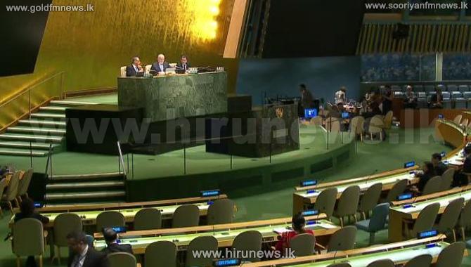 UN+committed+to+aid+SL-+Una+McCauley