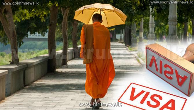 India+may+relax+visa+fee+for+Sri+Lankan+monks