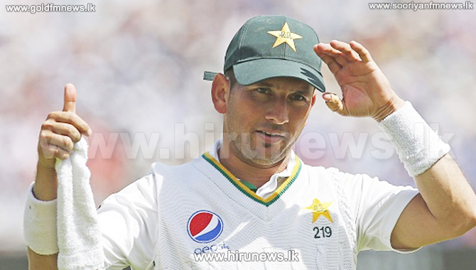 Yasir+Shah+Spins+Pakistan+to+series-clinching+win+vs+West+Indies