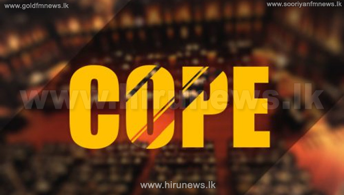 COPE+committee+meeting+today+at+2.30+pm