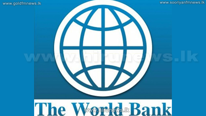 Sri+Lanka+to+obtain+USD75mn+credit+of+SDR+from+World+Bank