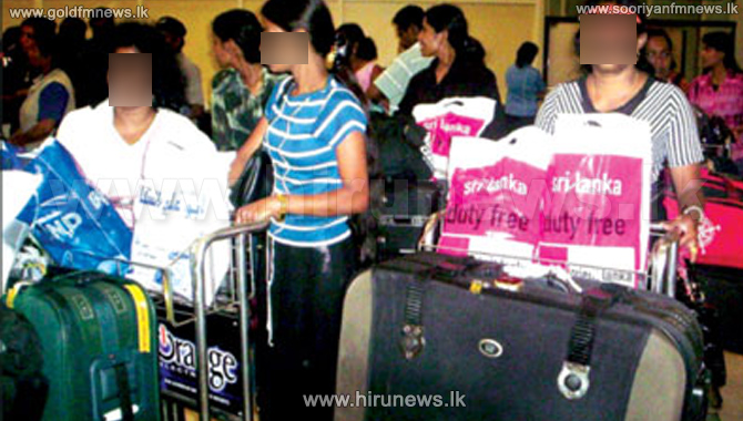 SL+housemaids+auctioned+in+Oman
