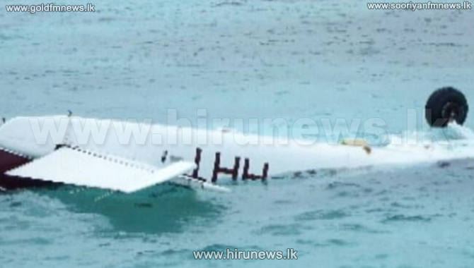 Myanmar+plane+crash%3A+Reports+unidentified+aircraft+plunged+into+sea