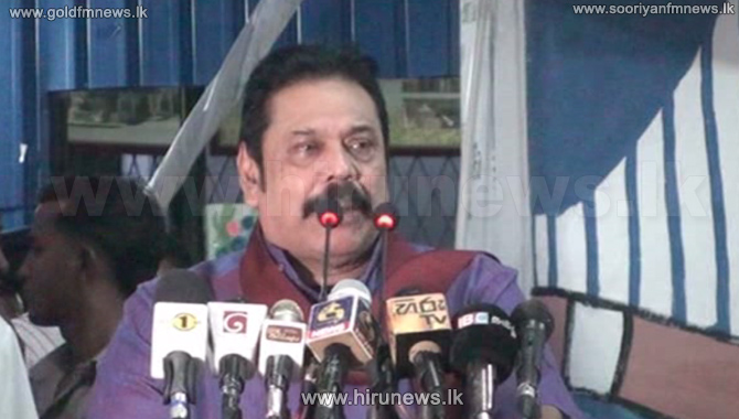MP+Mahinda+Rajapaksa+speaks+about+the+new+constitution-+%5Bvideo%5D+