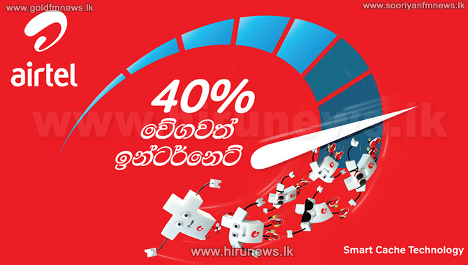 %E0%B6%91%E0%B6%BA%E0%B7%8F%E0%B6%A7%E0%B7%99%E0%B6%BD%E0%B7%8A+%E0%B7%80%E0%B7%9A%E0%B6%9C%E0%B7%80%E0%B6%AD%E0%B7%8A%E0%B6%B8+3G+%E0%B6%85%E0%B6%B1%E0%B7%8A%E0%B6%AD%E0%B6%BB%E0%B7%8A%E0%B6%A2%E0%B7%8F%E0%B6%BD+%E0%B7%83%E0%B7%90%E0%B6%B4%E0%B6%BA%E0%B7%94%E0%B6%B8%E0%B7%8A%E0%B6%9A%E0%B6%BB%E0%B7%94+%E0%B7%80%E0%B7%99%E0%B6%BA%E0%B7%92