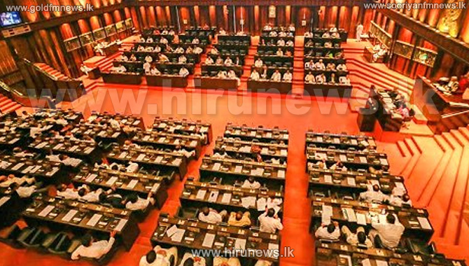 Maiden+parliamentary+session+for+this+year+begins+today