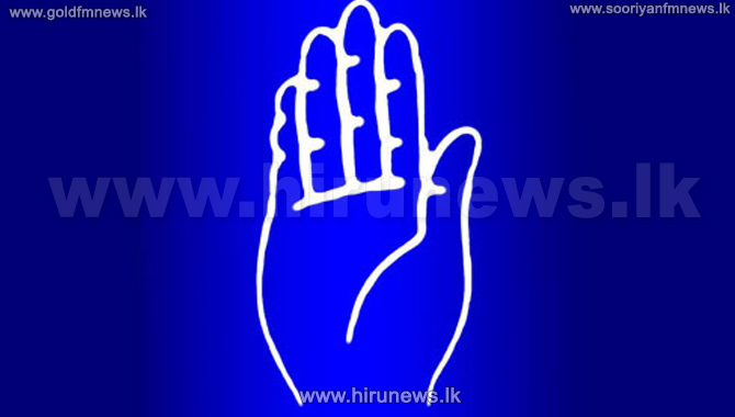 President+Maithripala+for+2020+presidential+candidacy+again+%E2%80%93+SLFP+Ministers+decide