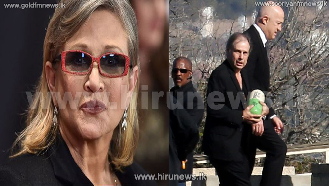 Carrie+Fisher%27s+Ashes+Were+Placed+In+Giant+Prozac-Shaped+Urn