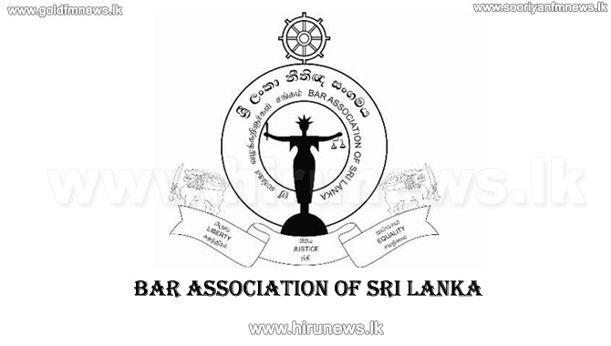 BAR+association+accepts+nominations+for+the+election