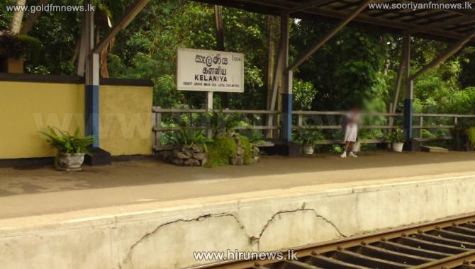Trains+to+be+stopped+at+the+Kelaniya+Railway+Station+for+Duruthu+Maha+Perahera