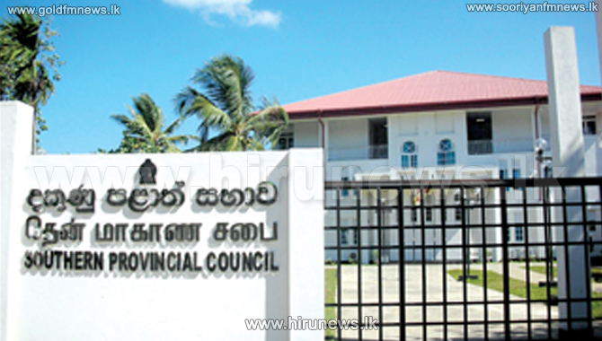 Southern+Provincial+council+heated+over+Hambantota+incident