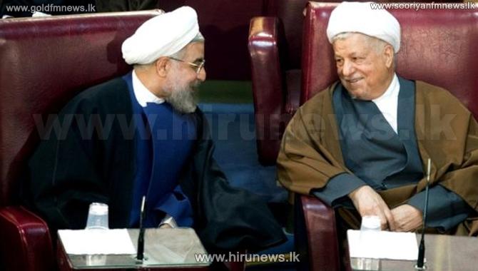 Former+Iranian+President+Rafsanjani+dies