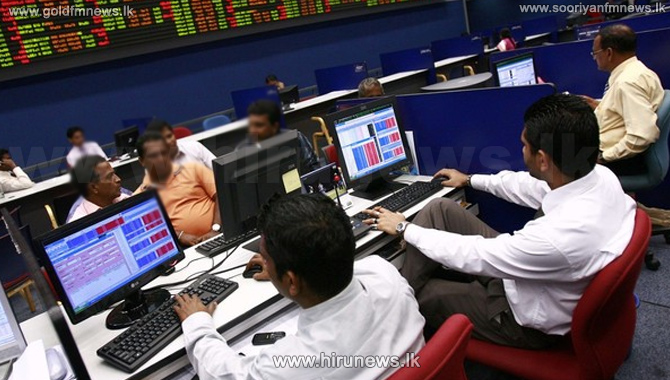 Sri+Lankan+shares+ends+low