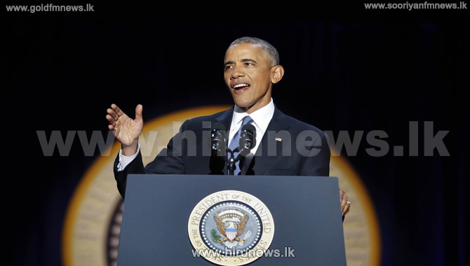 Barack+Obama+makes+final+farewell+address+as+US+President+in+Chicago