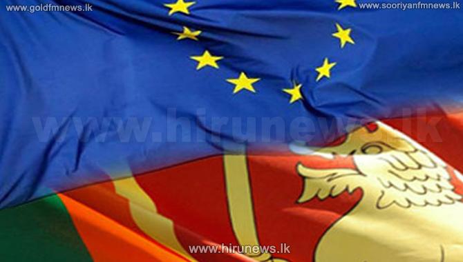 European+Commission+restores+GSP+plus
