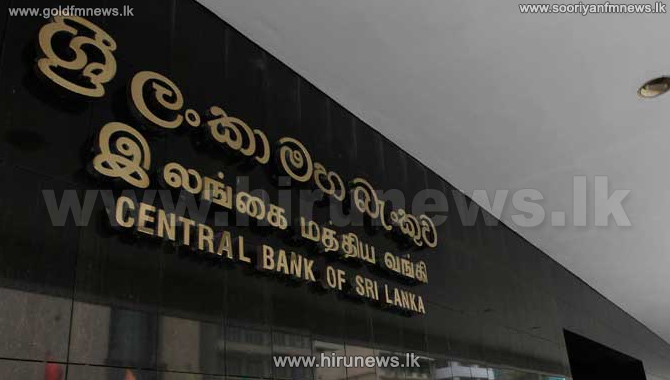MoUs+to+avoid+money+laundering-+Central+Bank+