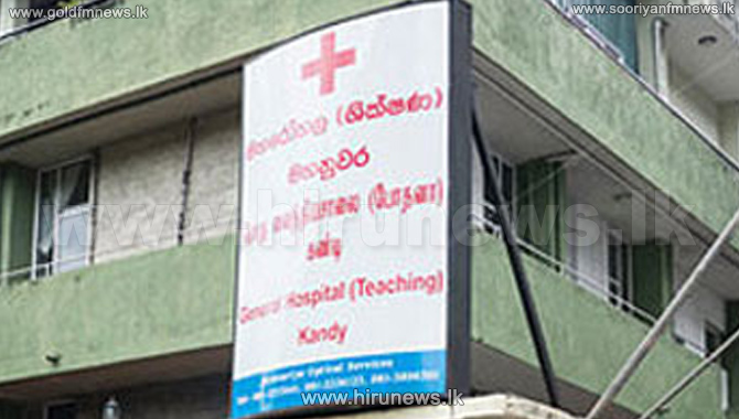 Special+Medical+Team+for+Kandy+Hospital+today