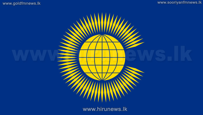 Commonwealth+to+support+drafting+of+new+Constitution