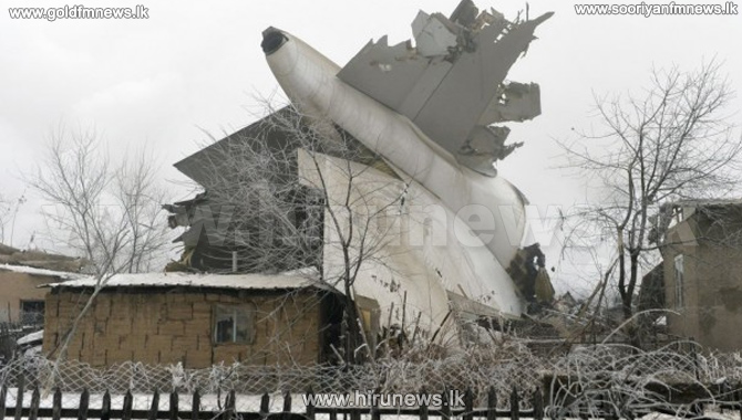 Turkish+plane+crashes+into+Kyrgyzstan+homes