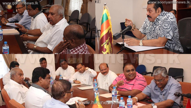 Chief+Ministers%E2%80%99+meeting+with+Mahinda+unsuccessful