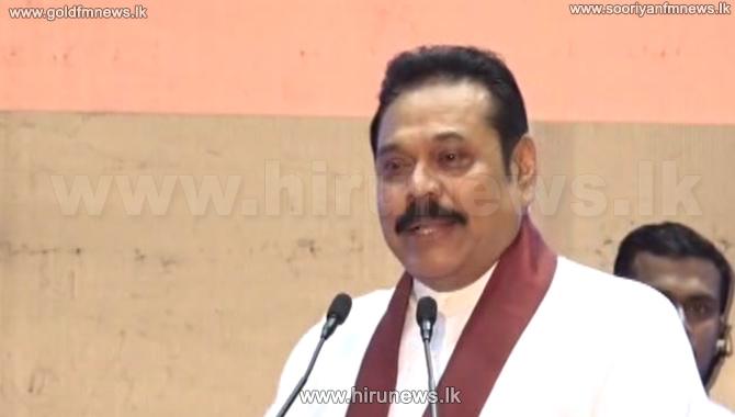 A+Gvt.+cannot+rule+by+repressing+leaders+-+Mahinda+Rajapaksa
