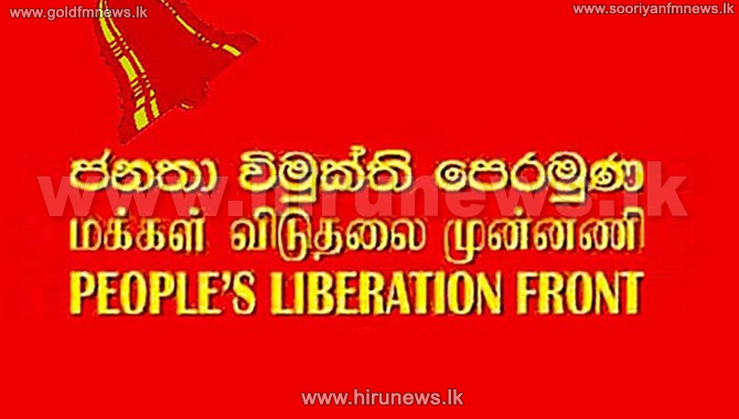 JVP+commends+Commission+to+Probe+Pond+Issue+while+Joint+Opposition+raises+objections