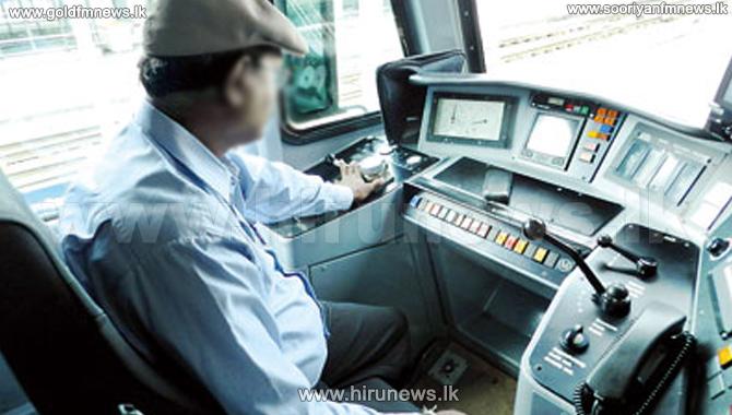 Train+drivers+halt+work+to+rule