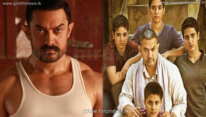 Aamir+and+Alia+shine+at+Filmfare+2017