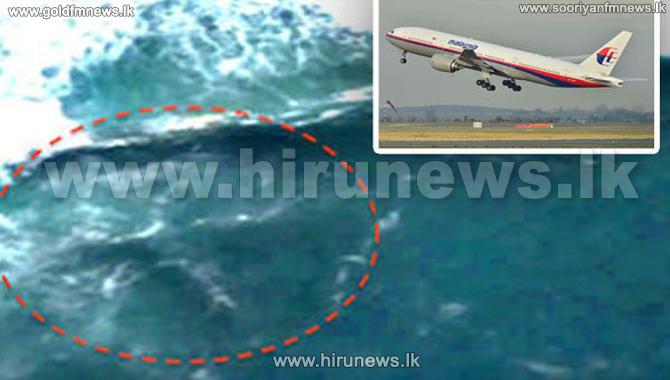 Fair+idea+of+where+MH370+had+crashed