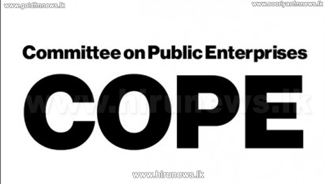 Parliament+Agrees+to+forward+COPE+report+on+CBSL+bond+issue+to+AG