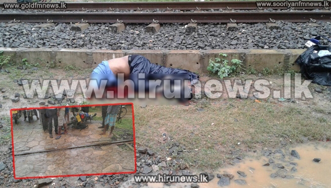 Youth+killed+in+train+collision