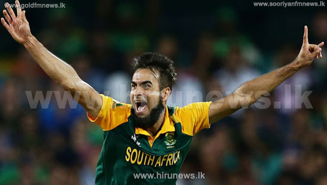 Imran+Tahir+accepted+the+sanction+from+the+ICC+for+his+celebration+